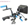 DSLR set-300 (medium) Профессиональный комплект плечевого рига