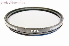 Фильтр FUJIMI M52мм CPL FILTER (поляризационный)